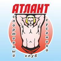 Эмблема Атлант - Сусанинская СОШ1.jpg